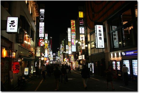 Tokyo New Pics Pic 1