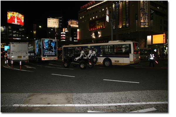 Tokyo New Pics Pic 2